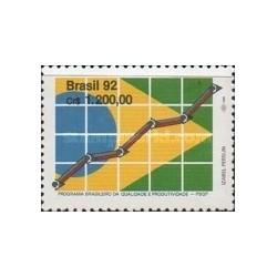 1 عدد تمبر برنامه کیفیت و بهره وری برزیل  - برزیل 1992