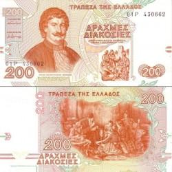 اسکناس 200 دراخمای - یونان 1996