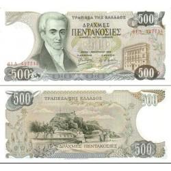 اسکناس 500 دراخمای - یونان 1983