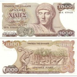 اسکناس 1000 دراخمای - یونان 1987