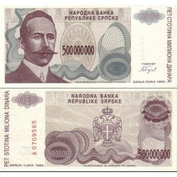 اسکناس 500.000.000 دینار - بوسنی و هرزگوین 1993