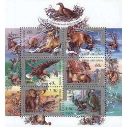 سونیرشیت حفاظت از طبیعت اوکراین - حیوانات - اوکراین 1999