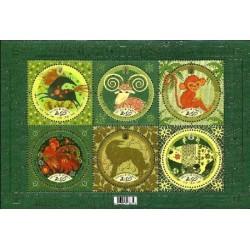 سونیرشیت تقویم قمری شرقی - 2 - اوکراین 2013 قیمت 6.4 دلار
