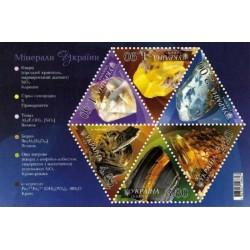 سونیرشیت مواد معدنی اوکراین - تمبر مثلثی - اوکراین 2009