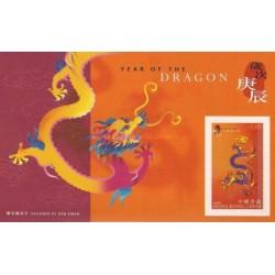 سونیرشیت سال جدید اژدها - هنگ کنگ 2000 قیمت 8.5 دلار