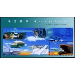 سونیرشیت فرودگاه جدید هنگ کنگ - هنگ کنگ 1998