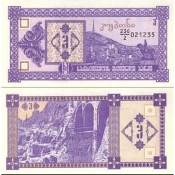 اسکناس 3 کاپونی - گرجستان 1993