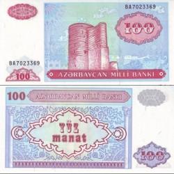 اسکناس 100 منات - آذربایجان 1993 سریال دوحرفی