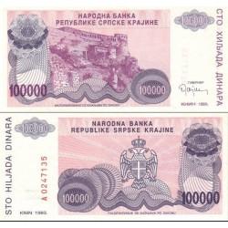 اسکناس 100000 دینار - کرواسی 1993