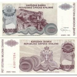 اسکناس 500.000.000 دینار - کرواسی 1993
