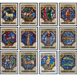 12 عدد تمبر ماههای سال - زودیاک - نقاشی - پنجره های نوتردام- عجمان 1971