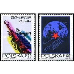2 عدد تمبر پنجاهمین سال اتحاد جماهیر شوروی - لهستان 1972