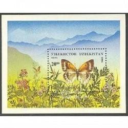 سونیرشیت پروانه ها - ازبکستان 1995
