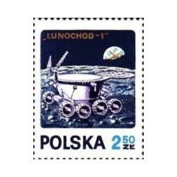 1 عدد تمبر ماه نورد مشترک آمریکا و شوروی  - لهستان 1971