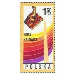 1 عدد تمبر صنایع ذوب آهن  -  لهستان 1976