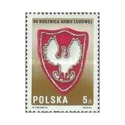 1 عدد تمبر یادبود ارتش مردمی و شورای ملی دولت - لهستان 1983