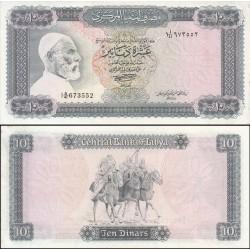 اسکناس 10 دینار - تصویر عمر مختار - لیبی 1972 با کیفیت 95%