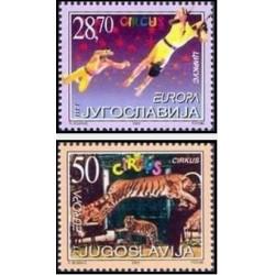 2 عدد تمبر مشترک اروپا - EUROPA CEPT - سیرک - یوگوسلاوی 2002 قیمت 8.7 دلار