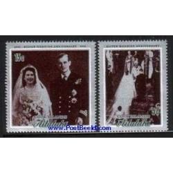 2 عدد تمبر ازدواج سلطنتی - آیتوتکی 1972