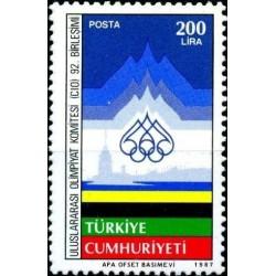 1 عدد تمبر 92مین نشست کمیته بین المللی المپیک - استانبول - ترکیه 1987