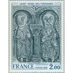 1 عدد تمبر هنر فرانسوی - فرانسه 1976