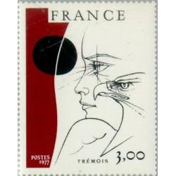 1 عدد تمبر هنر مدرن - نقاشی اثر پی یر  ترمویر - چهره عقاب - فرانسه 1977