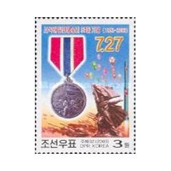 1 عدد تمبر 50مین سالگرد پایان جنگ دو کره  - کره شمالی 2003