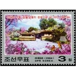 1 عدد تمبر 92مین سال تولد کیم ایل سونگ - کره شمالی 2004