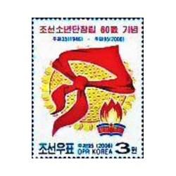 1 عدد تمبر 60مین سال تاسیس اتحادیه کودکان کره - کره شمالی 2006