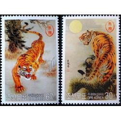 2 عدد تمبر سال ببر - ببر کره ای - کره شمالی 2010