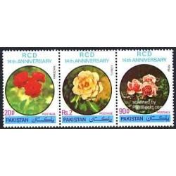 3 عدد تمبر 14مین سالگرد عمران منطقه ای برای توسعه - RCD - پاکستان 1978