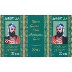 2 عدد تمبر 870مین سال تولد نظامی گنجوی - آذربایجان 2011