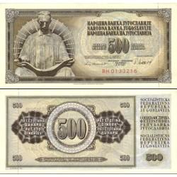اسکناس 500 دینار - یوگوسلاوی 1981
