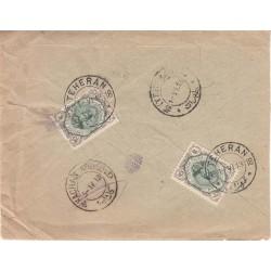 پاکت نامه شماره 38 - مبدا تهران - مقصد کاشان - تمبر 3 شاهی احمدی کوچک - با نامه