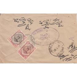 پاکت نامه شماره 41 - مبدا بوشهر - مقصد شیراز - تمبر 2 و 10 شاهی احمدی کوچک - با نامه
