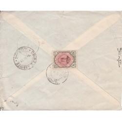 پاکت نامه شماره 42 - مبدا کازرون - مقصد شیراز - تمبر 6 شاهی احمدی کوچک - با نامه