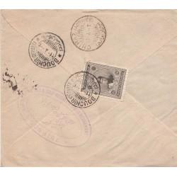 پاکت نامه شماره 46 - مبدا بوشهر - مقصد شیراز - تمبر 6  شاهی احمدی بزرگ - با نامه