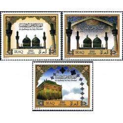 3 عدد تمبر بارگاه امام موسی کاظم (ع) - کاظمین - عراق 2012