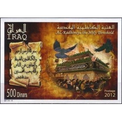 سونیرشیت بارگاه امام موسی کاظم (ع) - کاظمین - عراق 2012