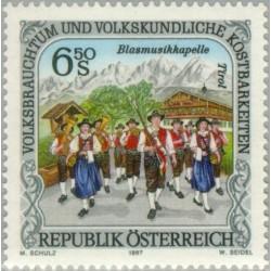 1 عدد تمبر  گنجینه رسوم ملی و فرهنگ عامه - اتریش 1997