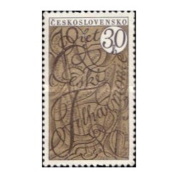 1 عدد تمبر 80مین سال ارکستر فیلارمونیک چک - چک اسلواکی 1966