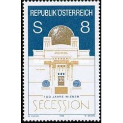 1 عدد تمبر 100مین سال جدایی وین - اتریش 1998