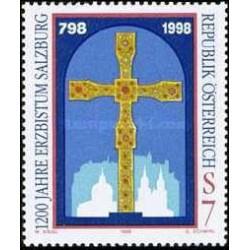 1 عدد تمبر 1200مین سال بنیانگذاری اسقف سالزبورگ - اتریش 1998