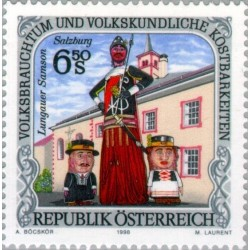 1 عدد تمبر گنجینه رسوم و فرهنگ عامه - اتریش 1998
