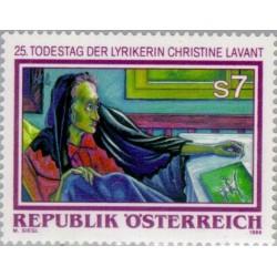 1 عدد تمبر 25مین سال مرگ کریستین لاوانت - نقاش - اتریش 1998