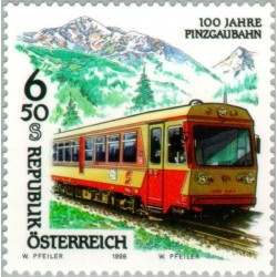 1 عدد تمبر راه آهن - اتریش 1998