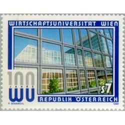 1 عدد تمبر صدمین سال تاسیس دانشگاه اقتصاد وین - اتریش 1998