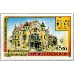 1 عدد تمبر صدمین سال تاسیس اپرای وین - اتریش 1998