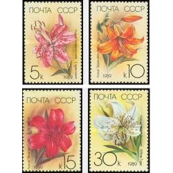 4 عدد تمبر گلهای نیلوفر - شوروی 1989