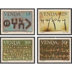 4 عدد تمبر تاریخچه خط - وندا آفریقای جنوبی 1985
